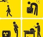 Комплексные мероприятия по охране труда
