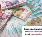 Кредит для финансирования все бизнес-проекты