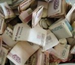 Инвестиций И Кредитов Предлагают 3% В Год