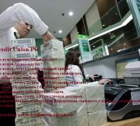 Как получить кредит в Астрахань