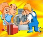 Ремонт стиральных машин Яранск