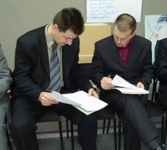 корзину Главная резерв управленческих кадров забайкальского края уже