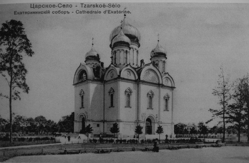 Вопрос знатокам истории Троицкого собора Яранска