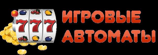 http://azartplay-klub.com/pravila-sajta/