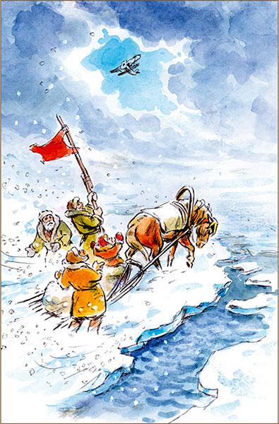 Рассказы о рыбалке на льдине